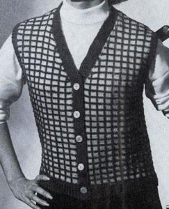Sporty Vest Pattern
