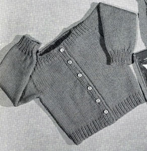 Speed Knit Cardigan Pattern