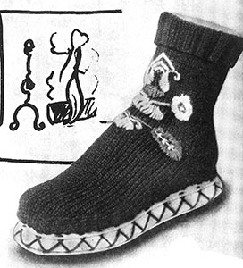 Embroidered Shoe Socks Pattern #2557