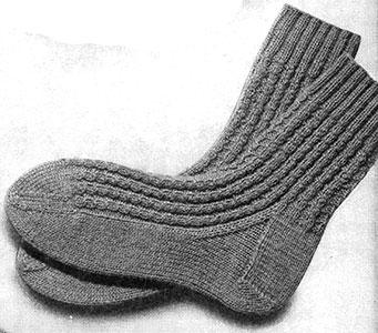 Anklets Pattern #2559